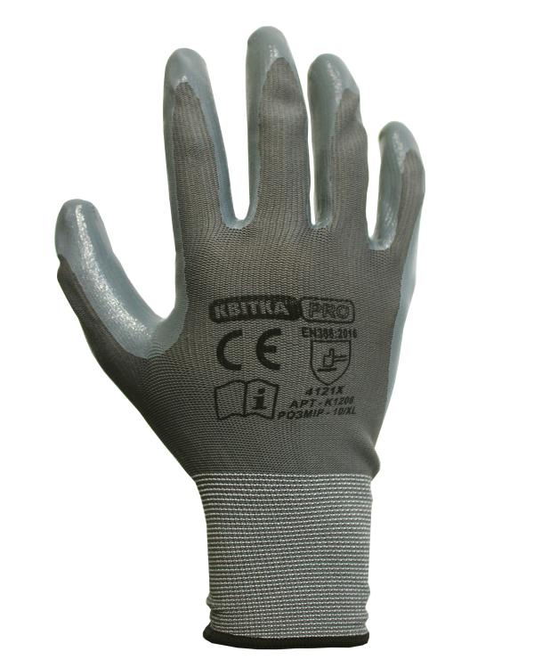 рукавиці робочі ціна
