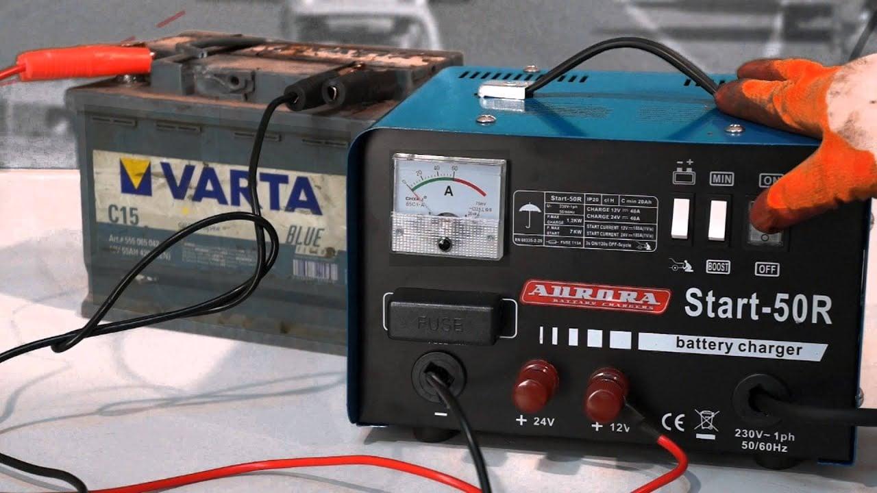 купити зарядне до акумулятора